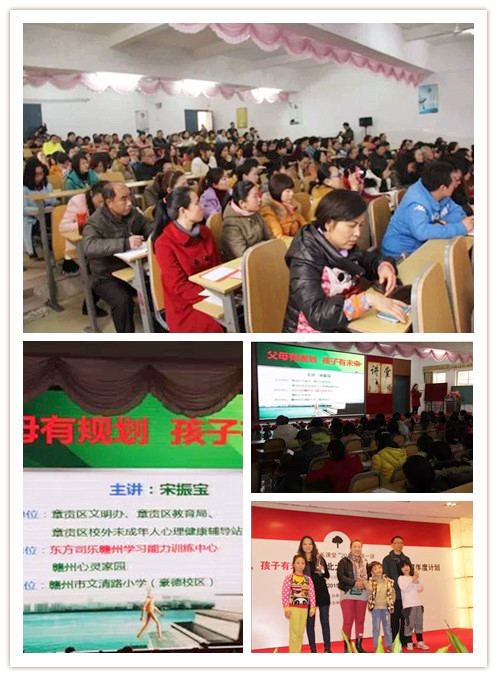 东方司乐学习能力训练中心受到媒体追捧报道.jpg